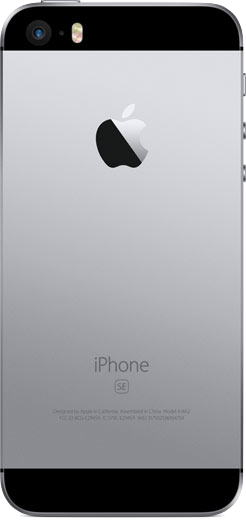 iphoneSE_spacegray